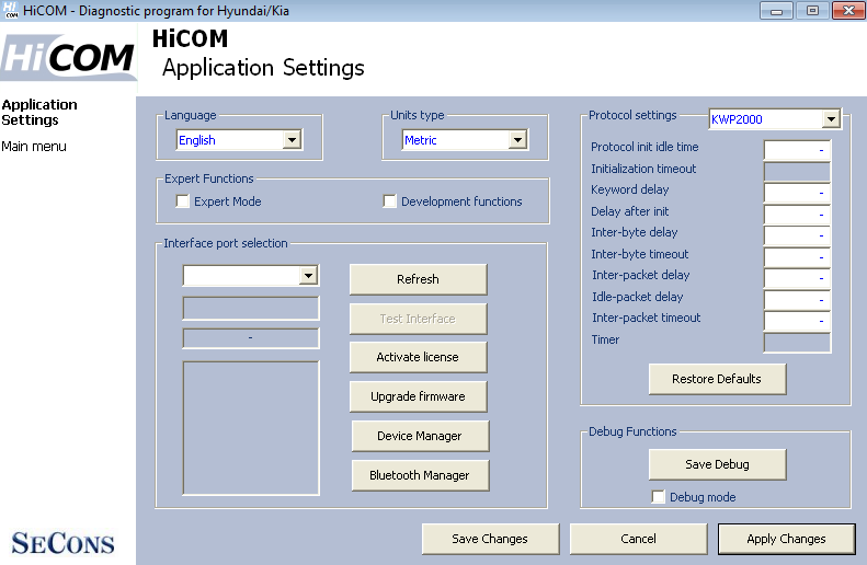 hicom16: OBD-II diagnostic program screenshot